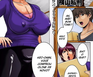 Yokoyama Lynch Okaa-san no Hamike ga Tamaranai - I Can't Get Enough of Mom's Hair Sticking Out! comic KURiBERON..