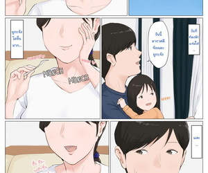 Horsetail Kaa-san Janakya Dame Nanda!! ~Bangaihen~ - It Has to be You- Mom!! ~Extra Story~--TH