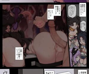 Terasu MC FGO 4P Manga Fate/Grand..