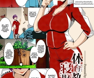 Muneshiro Taiiku kyoushi wa netori jouzu - The Gym Teacher Is Skilled at Netori COMIC ExE 16 English Hive-san..