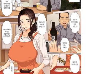 Emori Uki Chichi ga Musume o..