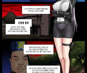 Lu Zhangye Cult Kyoudan e Sennyuu kara no Sennou Kirigiri Kyouko Danganronpa 3 Korean