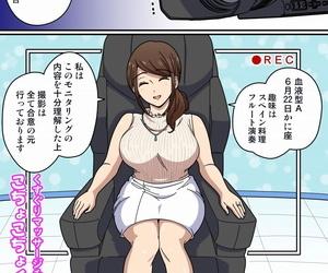Ichi Up Ponpoko Heihachirou..