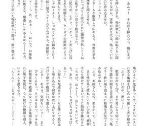 Curse Eater Juso Kuraishi - part 13