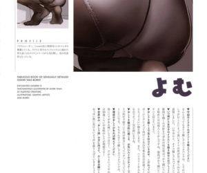 SHIRIDARAKE - part 3